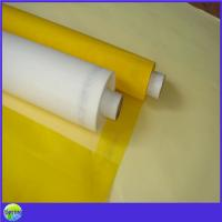 Wholesale nylon fabric/textile from china suppliers