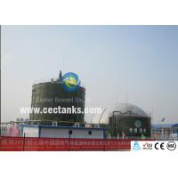 Wholesale Corrosion Resistance Biogas Storage Tank Stainless Steel Water Storage Tanks from china suppliers