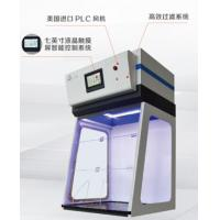 Buy cheap power weighing station from wholesalers