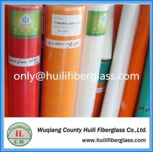 Wholesale HOT SALE !!! 5X5 4X4Fiberglass mesh gold supplier best price fiberglass window screen from china suppliers