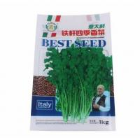 Wholesale Printing 3 Side sealing PE laminated raw material security small plastic bags for seed from china suppliers