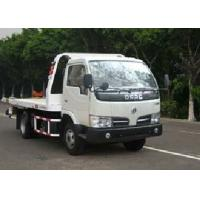 Wholesale Factory Supplier XCMG XZJ5060TQZ 3ton Wrecker Tow Truck from china suppliers