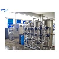 Wholesale Industrial Water Purification Equipment Automatic Welding SS304 / 316L Storage from china suppliers