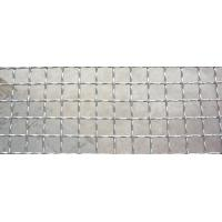 Wholesale Galvanized crimped wire mesh vibration screen / Sieving mesh from china suppliers