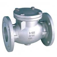 Wholesale Bolted Bonnet Check Valve Swing Type Pressure Rating Class 150~2500 from china suppliers