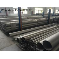 Wholesale ASTM A312 TP310S or DIN 1.4845 , Stainless Steel Pipe , 100% RT and Solution Annealed from china suppliers