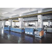 Wholesale WPC profile extrusion machine from china suppliers