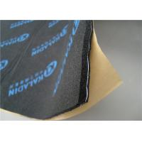 Wholesale Three - In - One Car Soundproofing Mat For Floor Sound Insulation / Dampening from china suppliers