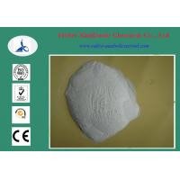Wholesale Local Anesthetic Pharmaceutical Raw Materials Trimecaine HCl Pain Killer 1027-14-1 from china suppliers