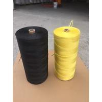 Wholesale PP Offshore Flame Retardant Fillers Black Color Twisted High Tenacity 1.3 - 3.5 g / d from china suppliers