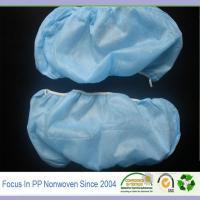 Wholesale pp non-woven shoe cover fabric used in medical from china suppliers