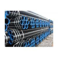 Quality HFW Welded Steel Pipe for sale