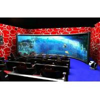 Wholesale 3d movie theater system , 4D 5D 6D 7D XD cinema theatre with windy / snow / rain simulator from china suppliers