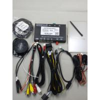 Quality AUDI GPS Mutimedia Interface with Parking guideline GPS mirroring front view For A1 A4 A5 Q5 A6 A7 Q7 A8 for sale