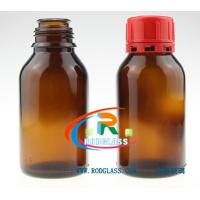 Wholesale 125ml reagent bottle,narrow mouth with tamper evidient caps,glass bottle from china suppliers