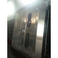 Wholesale Vertical Glass Washing and Drying Machine from china suppliers