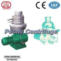 Wholesale Centrifugal Wool Grease Extraction Separator Disc Stack Centrifuges Wool Lanolin Machine from china suppliers