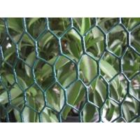 Buy cheap Continuous twist 25mm with 20 gauge wire PVC Coated Chicken Wire fence from wholesalers