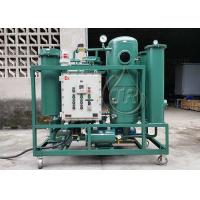 Buy cheap Vacuum Steam Turbine Oil Filtration Machine Small Size For Hydropower Station from wholesalers