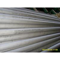 Wholesale 316Ti / 321 / 304 SS Seamless Tubing GOST 9941-91, DIN 17456 EN10216-5 from china suppliers