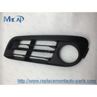 Wholesale Vehicle Body Parts Ventilation Grille Front Bummper 51117331731 51117331732 from china suppliers