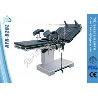 Wholesale Off Center Cylinder Electric Surgical Operating Table With Remote Control from china suppliers
