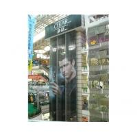Wholesale One Way Vision Inkjet Printing Media With PVC Material For Outdoor Advertising from china suppliers