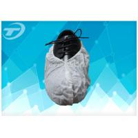 Wholesale Disposable medical shoes cover ( with CE .ISO certificate) PP for Medical use from china suppliers