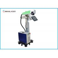 Wholesale FlyingOnlineFiberLaserMarkingMachine 20W With Max Sources Control System from china suppliers