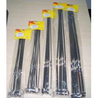 Wholesale 6PC BBQ Skewers (CL2C-CC10A/B/C/D) from china suppliers