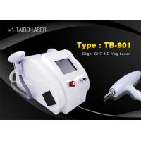 Wholesale IPL Depilator E-ligh SHR RF Nd Yag Laser 4 in 1 For Tattoo Reduce Wrinkle Removal from china suppliers