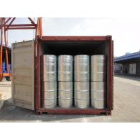 Wholesale CAS No: 108-42-9 , M-Chloroaniline , 3-Chloroaniline , C6H6ClN,liquid from china suppliers