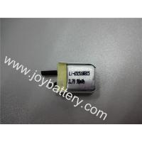 Wholesale 651518 90mAh 15C,701930 280mAh 15C,752030 300mAh 20C,602040 330mAh 20C,702035 350mAh 20C from china suppliers