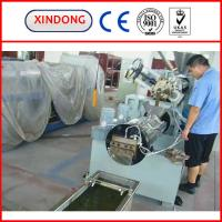 Wholesale PE PP double stage granulation line from china suppliers