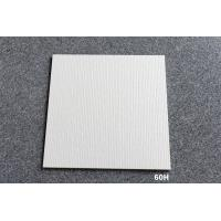 Wholesale Polished Finish Super White Porcelain Tile 600x600 Wear Resistant Modern Style from china suppliers