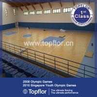 Buy cheap professional antislip colorful indoor PVC basketball sports flooring from wholesalers