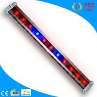 Wholesale 11W Waterproof LED Grow Light, Greenhouse, Green Plant LED Lighting from china suppliers