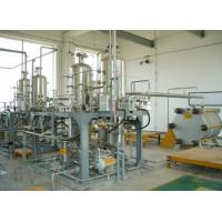 Wholesale High Capacity Electrolyzing Raw Water Hydrogen Generator Plans 250m3/h from china suppliers