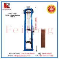 Buy cheap tubular heating element machine for MGO filling  Machine by feihong from wholesalers