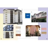 Buy cheap Insulation PU Panel for outdoor wall from wholesalers