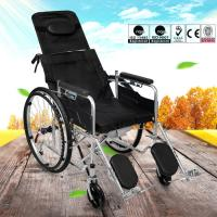 Wholesale Adjustable Lightweight Manual Wheelchair Spray Steel Material 20kg from china suppliers