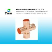 Wholesale Air Conditioning Copper Tube - Cross C x C x C x C , Copper Reducers from china suppliers