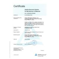 Winnington Casting Co., Ltd Certifications