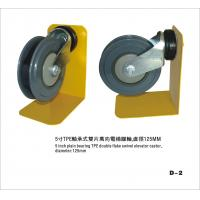Wholesale 125 mm Plain Bearing TPE Trolley Castor Wheels Heavy Duty With Auto Brake from china suppliers