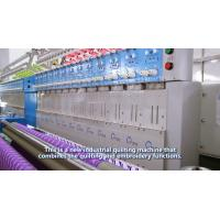 Wholesale Industrial Embroidery Machines Single Needle Quilting Machine With Smooth Stitch from china suppliers