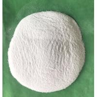 Wholesale Molecular Sieve ZSM-5 Zeolite With Good Hydrophobicity / Heat Resistance from china suppliers