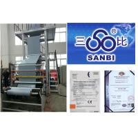 Wholesale Screw Diameter 30mm Double layer Rotary Die Blown Film Extrusion Machine from china suppliers