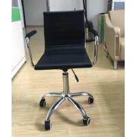Wholesale Most Comfortable Mesh Office Chair Ergonomic , 80L Gas Lift Office Seating Chairs from china suppliers