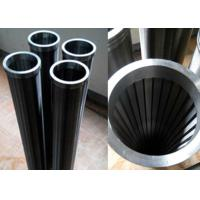 Wholesale Filtration Equipment Industrial Self Cleaning Filter Automatic With V Wire Wrapped Screen from china suppliers