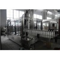 Wholesale CGF liquid washing filling capping machine  from china suppliers